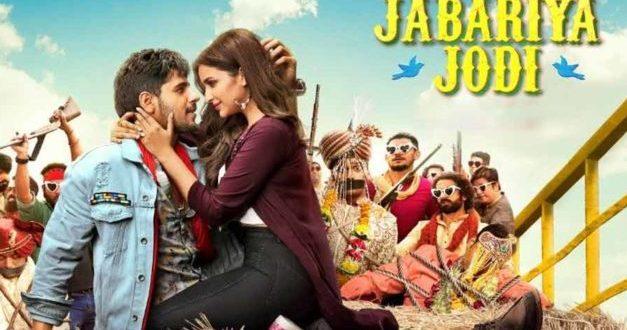 دانلود آهنگ فیلم هندی زوج اجباری