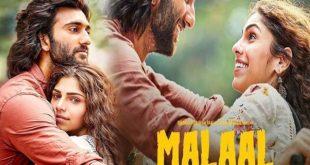 دانلود آهنگ های هندی Malaal