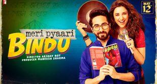 آهنگ فیلم هندی Meri Pyaari Bindu