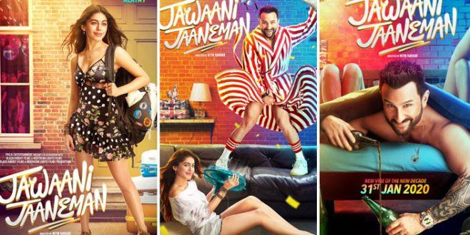دانلود آهنگ فیلم هندی Jawaani Jaaneman