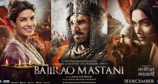 آهنگ فیلم هندی Bajirao Mastani