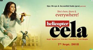 دانلود آهنگ های هندی Helicopter Eela
