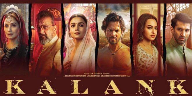 دانلود آهنگ های هندی Kalank