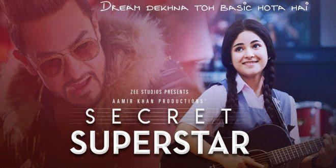 دانلود آهنگ های هندی Secret Superstar