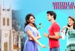 دانلود آهنگ های هندی Shimla Mirchi