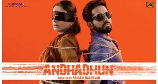 دانلود آهنگ های هندی Andhadhun