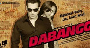 دانلود آهنگ های هندی Dabangg