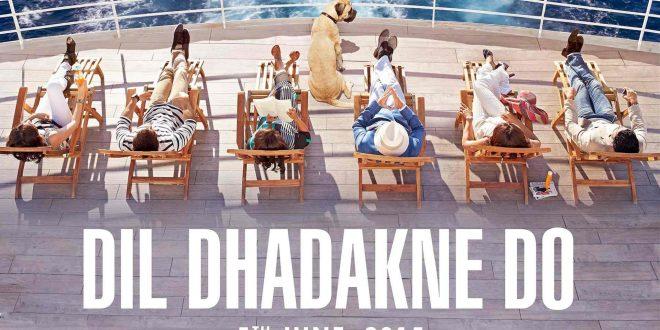 آهنگ فیلم هندی Dil Dhadakne Do