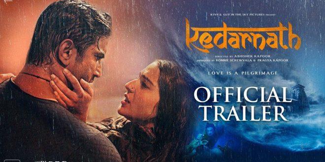 دانلود آهنگ های هندی Kedarnath