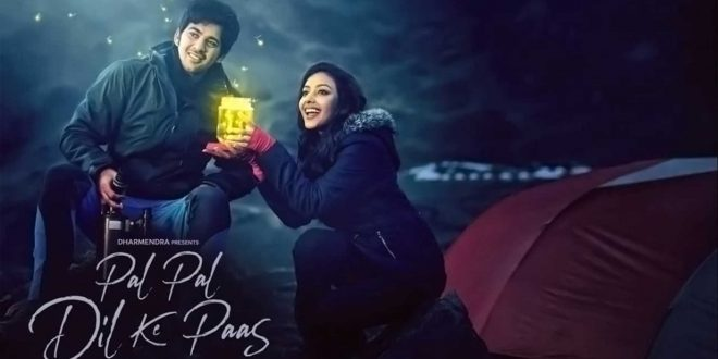 فیلم هندی Pal Pal Dil Ke Paas