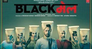 دانلود آهنگ های هندی Blackmail