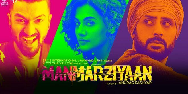 دانلود آهنگ های هندی Manmarziyaan
