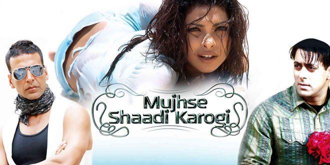 دانلود آهنگ های هندی Mujhse Shaadi Karogi