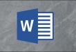 نحوه درج کردن یک فایل پی دی اف در مایکروسافت ورد