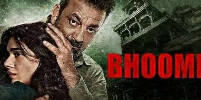 دانلود آهنگ های هندی Bhoomi