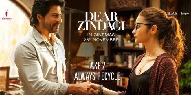 دانلود آهنگ های هندی Dear Zindagi