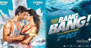 دانلود آهنگ های هندی Bang Bang