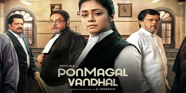 دانلود آهنگ های هندی Ponmagal Vandhal