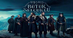 خلاصه داستان سریال Uyanis Buyuk Selcuklu ( نهضت بیداری سلجوقیان بزرگ )