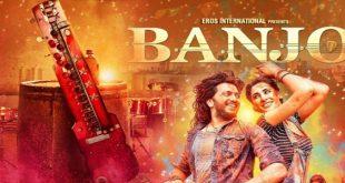 دانلود آهنگ های هندی Banjo