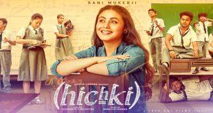 دانلود آهنگ های هندی Hichki