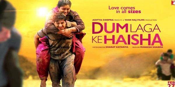 دانلود آهنگ های هندی Dum Laga Ke Haisha