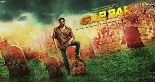 دانلود آهنگ های هندی Gabbar Is Back