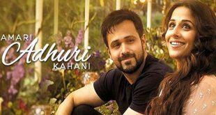 دانلود آهنگ های هندی Hamari Adhuri Kahani
