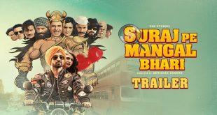 دانلود آهنگ های هندی Suraj Pe Mangal Bhari