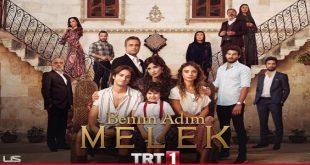 خلاصه داستان سریال ترکی Benim Adim Melek ( اسم من ملک )