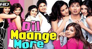 دانلود آهنگ های هندی Dil Maange More