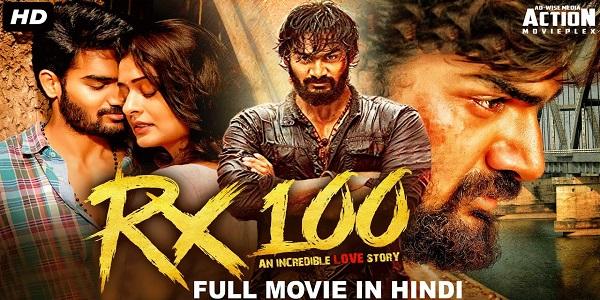 دانلود آهنگ های هندی RX 100