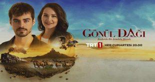 خلاصه داستان سریال ترکی Gonul Dagi ( کوه گونول ، کوه دل )