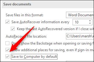 نحوه تغییر مکان پیش فرض ذخیره مایکروسافت آفیس در ویندوز 10
