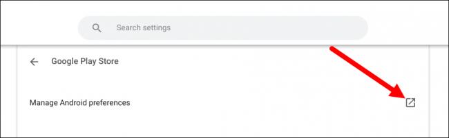 بررسی کردن نسخه اندروید در کروم بوک