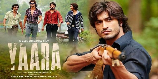 دانلود آهنگ های فیلم هندی Yaara 2020 ( رفیق ، یارا )