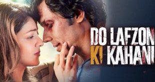 دانلود آهنگ های فیلم هندی Do Lafzon Ki Kahani (یک داستان دو کلمه ای )