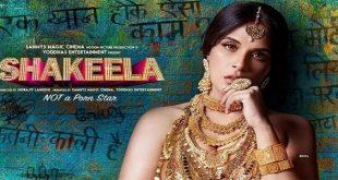 دانلود آهنگ های هندی Shakeela