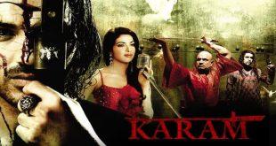 دانلود آهنگ های هندی Karam