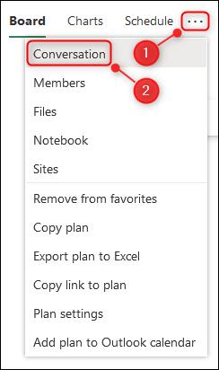 تغییر آرم طرح و لوگو در مایکروسافت پلنر