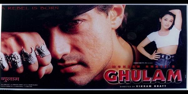 دانلود آهنگ های هندی Ghulam