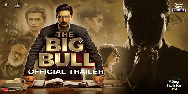 دانلود آهنگ های هندی The Big Bull