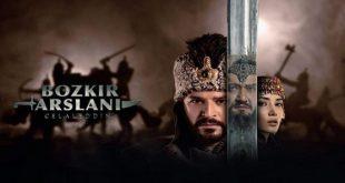 خلاصه داستان سریال ترکی Bozkir Arslani Celaleddin ( جلال الدین خوارزمشاهی سلطان بیابان )