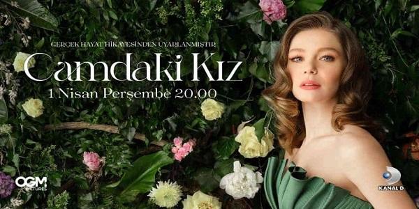 خلاصه داستان سریال ترکی Camdaki Kiz ( دختر پشت پنجره )