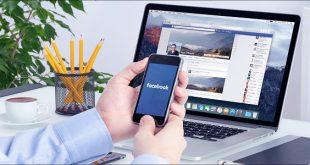 بایگانی کردن پست های فیس بوک